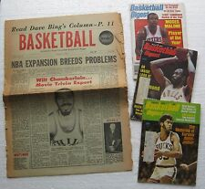 (3) Basketball Digest Magazines: 1974, 1975, 1983 and 1968 News Weekly
