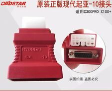 OBDSTAR Hyundai Kia -10 Connecter Kia-10 for X100+ X300 OBD 2 OBD-II Adaptor OBD