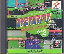 KONAMI ANTIQUES MSX COLLECTION Vol.2 PS Import Japan