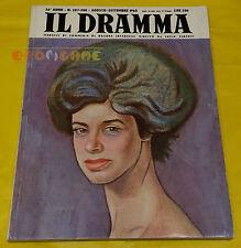 IL DRAMMA 1960 n. 287-288 - Copertina Carlo Guarienti - Opere: vedi inserzione