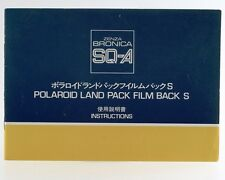Zenza Bronica Polaroid Land Pack Film Back S SQ-A SQ A SQA Instructions