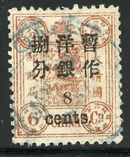 CHINA EMPIRE SCOTT# 52 USED AS SHOWN