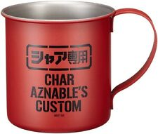 Mobile Suit Gundam Char Custom Stainless Steel Mug Cospa JAPAN ANIME F/S J2320