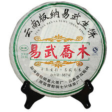 2012 YiWu Ancient Trees Raw Puer Tea 357g Early Spring Yunnan Sheng Pu er Tea