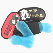 Ice Pack Goggle Gel Eye Relaxing Mask Shade Cover Eye Protection Sleeping Aids