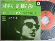 BOB DYLAN POSITIVELY 4TH STREET / 7INCH CLEAN COPY
