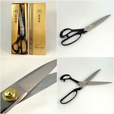 New Hega Dragonfly Dual Layer Blade Tailoring Scissors A280 Fast Shipping