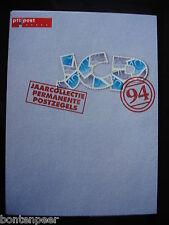 PTT JAARCOLLECTIE 1994 SUPPLEMENT PERMANENTE POSTZEGELS LANGLOPEND