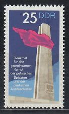 DDR East Germany 1972 ** Mi. 1798 Gedenkstätte Memorial site Antifaschismus