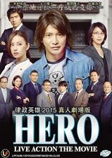 DVD JAPAN Live Action Movie HERO (Takuya Kimura) 律政英雄 2015 English Sub Region 0