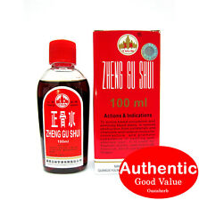 Zheng Gu Shui 100ml (New!)