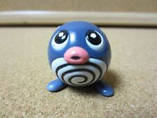 Vintage Genuine Pokemon Stamped AULDEY TOMY Toy Figure 1.5 Inch Poliwag (PG1031)