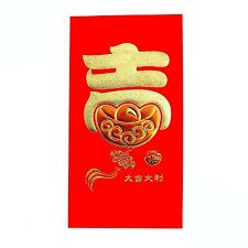 Big Chinese Red Money Envelopes with Chinese Word Ji