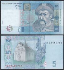 UKRAINE 2005 Five 5 Hryven UNC (P-118b)