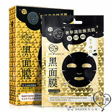 [MY SCHEMING] 22k Gold Caviar Extract Brightening Black Face Mask 5pcs/1box NEW