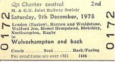 B.R.B. Edmondson Ticket - M. & G.N. Jt. Railway Sty. Wolverhampton Railtour 1978