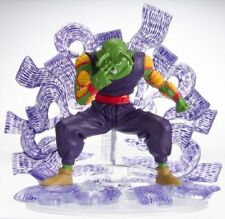 Bandai Dragon ball Z Imagination Gashapon Figure Part 8 Piccolo