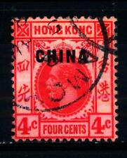 CHINA-BRITISH POST - CINA-UFFICI POSTALI INGLESI - 1917-1921 - Re Giorgio V: fra
