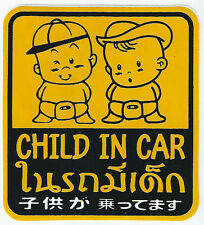 A13 decal sticker - baby baby to Bord / Child in Car - auto deco 11x10 cm