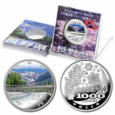 2009 Japan 1000 YEN  Silver Proof Coin Nagano Prefecture Coloured Full Pack