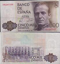 ERROR VARIEDAD Billete 5000 Ptas. 23 de Octubre 1979. Juan Carlos I. Serie 1W.