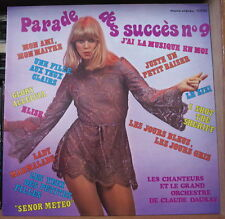 CLAUDE DAURAY PARADE DES SUCCES N°9 SEXY CHEESECAKE COVER FRENCH LP