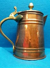 HOUSTON INTERNATIONAL~Hammered Copper Coffee Pot~Kettle~Brass Handle- 7.5 Inches
