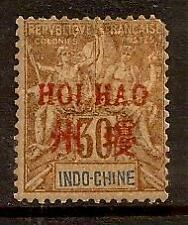 FRENCH OFFICE IN CHINA 1901 HOI HAO OVERPRINT SC # 10 MH