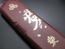 Japanese Portable Choptstick - Kanetsugu - Red