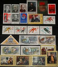 RUSSIA SOWJETUNION 1976 Year Set Jhg. 4439-4567 Block 108-17 4405-4537 + S/S MNH