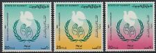 Kuwait 1986 ** Mi.1105/07 Jahr des Friedens Year of peace Taube Dove