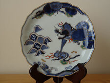c.18th - Antique Japan Japanese Blue and White Chien Lung Dragon Porcelain Plate