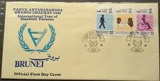 Brunei FDC International Year of Disabled Persons 16.12.1981