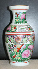 """A 8.1"""" Chinese Cantonese Famille Rose Gilt Baluster Vase Qianlung Nian Zhi Stamp"""