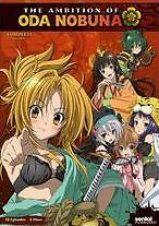 AMBITION OF ODA NOBUNA - DVD - Region 1 - Sealed