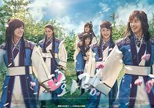 Hwarang O.S.T KBS 2 TV Drama OST CD + Folded Poster BTS V SHINee MINHO 화랑