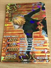 Carte Bleach Miracle Battle Carddass J-Heroes Part SP #AS-008 Promo 2013