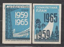 RUSSIA 1959 Matchbox Label  #59. set, Seven-Year Plan. 1959-1965