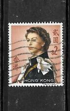 HONG KONG SC#214c  1971 $2.00 OLD ELIZABETH II DEFINTIVE POSTALLY USED STAMP