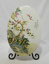 Chinese  Oval  Shape  Famille  Rose  Porcelain  Plaque    M337