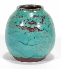 Jugtown Pottery Southern Seagrove NC Ben Owen Chinese blue red translation vase