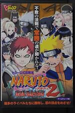 JAPAN Naruto: Clash of Ninja 2 GameCube-ban Official Strategy Guide Book