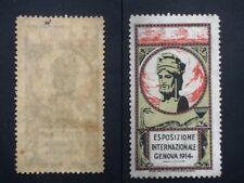 RARO  ERINNOFILO ESPOSIZIONE GENOVA 1914