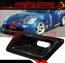 LEFT SIDE CARBON FIBER BUMPER INTAKE HOLE DUAL AIR DUCT FOR NISSAN 350Z Z33