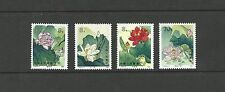 China PRC 1980 T54  Lotus MNH