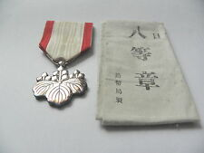 JAPANESE ORDER OF THE RISING SUN 8TH CLASS WITH PRESENTATION CERTIFICATE AND BOX