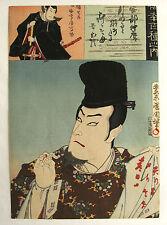 KUNICHIKA 100 Roles of Baiko, Abe No Nakamaro, Japanese woodblock print Ukiyo-e