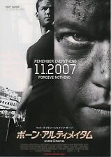 The Bourne Ultimatum - Original Japanese Chirashi Mini Poster - Matt Damon