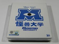 Monsters University 3D+2D Blu-ray Steelbook [Blufans] #1641/2000 OOS/OOP FS Ed.