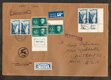 Israel Scott #C14 Airmail Tabs plus Scott #90 Tab on Cover to the USA!!